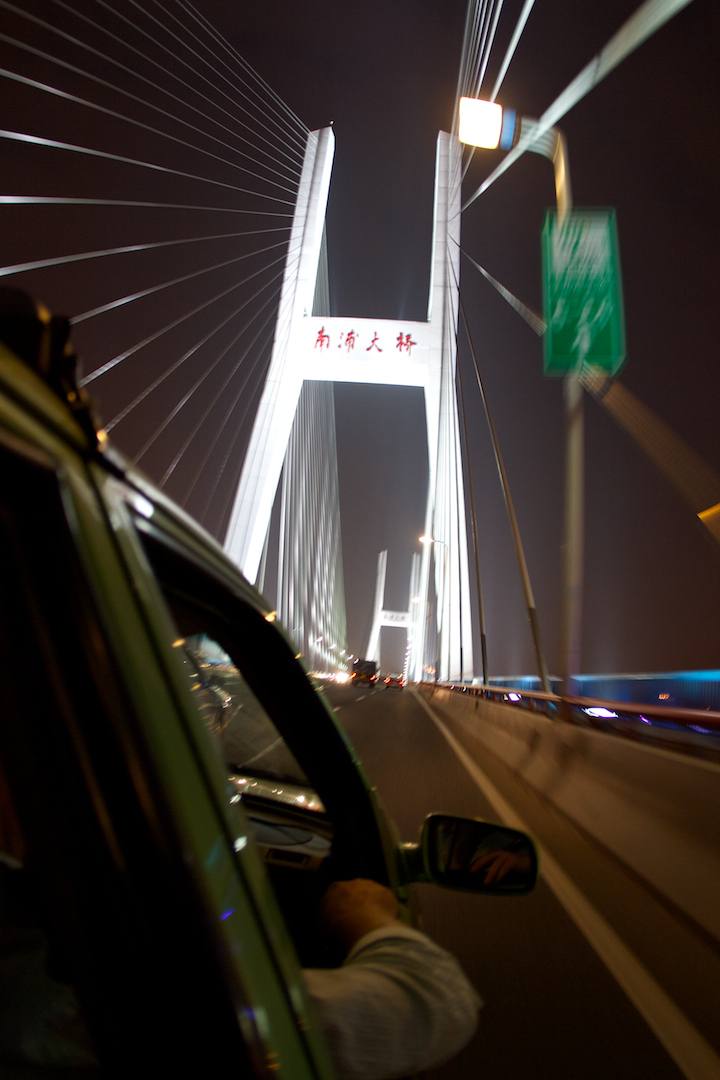 Nanpu Bridge